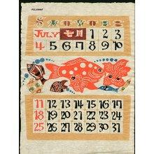 Serizawa, Keisuke: July - Asian Collection Internet Auction