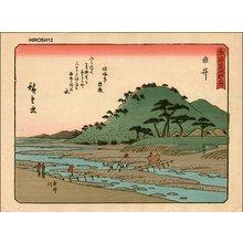 歌川広重: Yui - Asian Collection Internet Auction