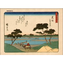 Utagawa Hiroshige: Mitsuke - Asian Collection Internet Auction