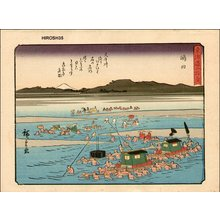 歌川広重: The Oi River at Shimada - Asian Collection Internet Auction