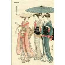 Torii Kiyonaga: BIJIN-E (beauty print) - Asian Collection Internet Auction