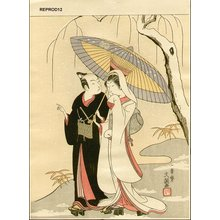 一筆斉文調: BIJIN-E (beauty print) - Asian Collection Internet Auction