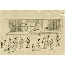 Hishikawa Moronobu: - Asian Collection Internet Auction