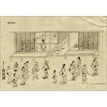 菱川師宣: - Asian Collection Internet Auction