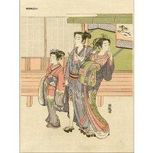 磯田湖龍齋: BIJIN-E (beauty print) - Asian Collection Internet Auction