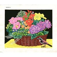 Hayashi, Waichi: Flower basket - Asian Collection Internet Auction