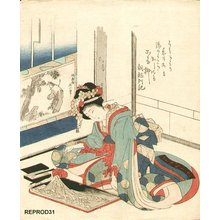 葛飾北斎: Woodblock reproduction - Asian Collection Internet Auction