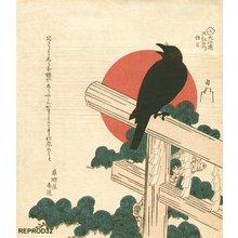 勝川春童: Woodblock reproduction - Asian Collection Internet Auction