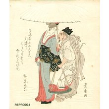 Utagawa Toyohiro: Woodblock reproduction - Asian Collection Internet Auction
