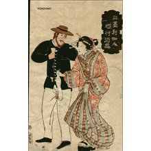 歌川芳虎: Westerner and geisha - Asian Collection Internet Auction