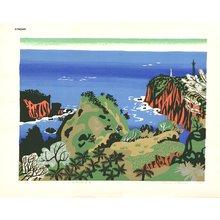 北岡文雄: Early Spring at Sekirozaki - Asian Collection Internet Auction