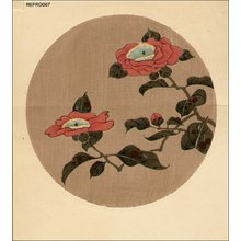 伊藤若冲: Camillia - Asian Collection Internet Auction
