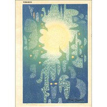 Yoshida Toshi: Fantasy - Asian Collection Internet Auction