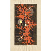Nakayama, Tadashi: Clown (Pierrot) - Asian Collection Internet Auction
