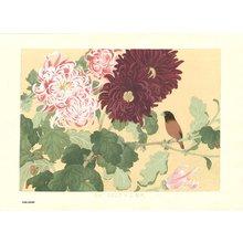 Tsuchiya, Rakuzan: Chryanthemums and Black-headed Munia - Asian Collection Internet Auction