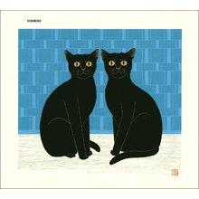 Nishida, Tadashige: Brothers (5) B - Asian Collection Internet Auction