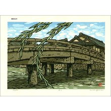 Nishijima Katsuyuki: Shirakawa River - Asian Collection Internet Auction