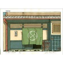 TOMITA, Syo: Japanese Restraurant YURANOSUKE - Asian Collection Internet Auction