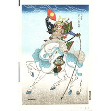 Hasegawa Sadanobu III: Warrior Sasaki Takatsuna - Asian Collection Internet Auction