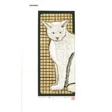 Kimura, Yoshiharu: White Cat - Asian Collection Internet Auction