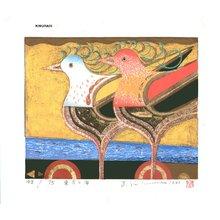 Kimura, Yoshiharu: East Sea - Asian Collection Internet Auction