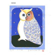 Kimura, Yoshiharu: Seven Stars - Asian Collection Internet Auction