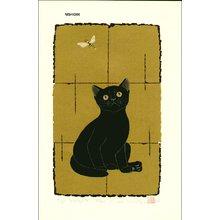 Nishida, Tadashige: Fly Away (B) - Asian Collection Internet Auction