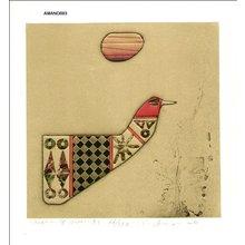 Amano, Kunihiro: Morning Moon 91 - Asian Collection Internet Auction