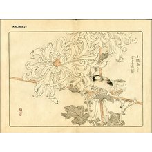 Kono Bairei: - Asian Collection Internet Auction