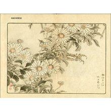 Kono Bairei: FUKIAGE GIKU (blow up) and crab - Asian Collection Internet Auction