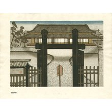 Sekino, Junichiro: 53 Stations of the Tokaido - Asian Collection Internet Auction