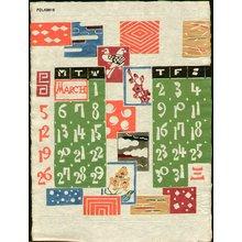 Serizawa, Keisuke: March - Asian Collection Internet Auction