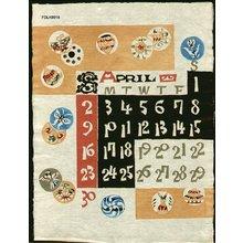 Serizawa, Keisuke: April - Asian Collection Internet Auction