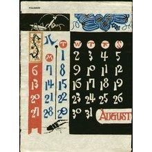 Serizawa, Keisuke: August - Asian Collection Internet Auction