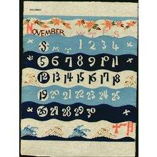 Serizawa, Keisuke: November - Asian Collection Internet Auction