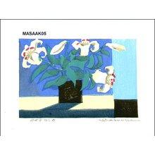 Kobatake, Massaki: Casablanca - Asian Collection Internet Auction