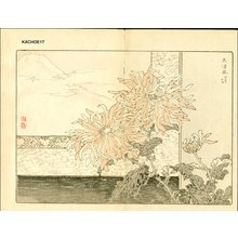 幸野楳嶺: AMATSUKAZE (wind from Amatsu) - Asian Collection Internet Auction