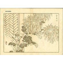 Kono Bairei: MIYUKI-GASA (Emperor's umbrella) - Asian Collection Internet Auction