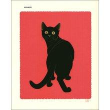 Nishida, Tadashige: Cat (look back) 2B - Asian Collection Internet Auction