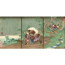 渡辺延一: Sanada Subduing a Soldier - Asian Collection Internet Auction