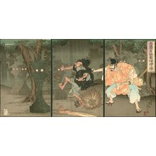 渡辺延一: Tadamori Capturing Robber - Asian Collection Internet Auction