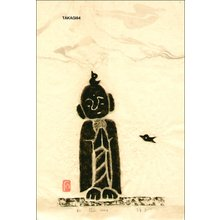 Takagi, Syakudoji: Peace, image of Jizo Buddha - Asian Collection Internet Auction