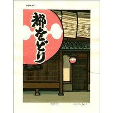 Nishijima Katsuyuki: Miyako Odori, Dancing of Kyoto - Asian Collection Internet Auction