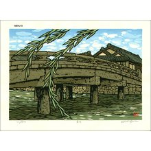 Nishijima Katsuyuki: Shirakawa, Kyoto - Asian Collection Internet Auction
