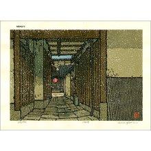 Nishijima Katsuyuki: Snow around Yasaka, Kyoto - Asian Collection Internet Auction