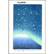 Watanabe, Yuji: Mt. Fuji (summer) - Asian Collection Internet Auction