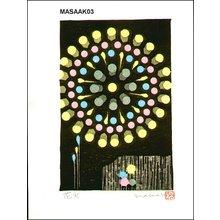 Kobatake, Massaki: Fireworks - Asian Collection Internet Auction