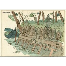 無款: Famous Views of Japan, Nakayama Temple - Asian Collection Internet Auction