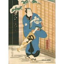 Hironobu: Yakusha-e (actor print) - Asian Collection Internet Auction
