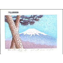 Watanabe, Yuji: Mt. Fuji (winter) - Asian Collection Internet Auction